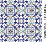 Seamless Turkish Colorful...