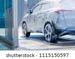 Stock photo  the car is serviced at the sink 1115150597