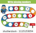 mathematics educational game... | Shutterstock .eps vector #1115153054