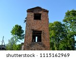 the part of destroyed house of... | Shutterstock . vector #1115162969