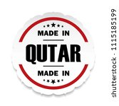 made in qutar flag button label ... | Shutterstock .eps vector #1115185199