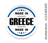made in greece flag button... | Shutterstock .eps vector #1115185205