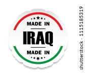 made in iraq flag button label... | Shutterstock .eps vector #1115185319