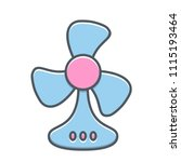 table fan icon  blue and pink... | Shutterstock .eps vector #1115193464