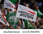 socialist party supporters wave ... | Shutterstock . vector #1115196494
