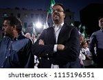 co   leader of the greek... | Shutterstock . vector #1115196551