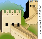 great wall of china  | Shutterstock .eps vector #11152063