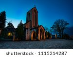 ancient stone church of sapa... | Shutterstock . vector #1115214287