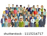 group of people and partnership ... | Shutterstock .eps vector #1115216717