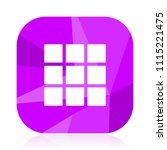 thumbnails grid violet square...   Shutterstock .eps vector #1115221475
