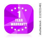 warranty guarantee 1 year...   Shutterstock .eps vector #1115221481