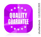 quality guarantee violet square ...   Shutterstock .eps vector #1115221505