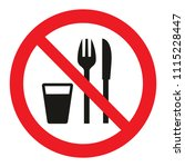 forbidden eat  vector icon | Shutterstock .eps vector #1115228447