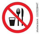 forbidden eat  vector icon | Shutterstock .eps vector #1115228447