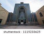 kerman  iran  may 10  2018 ... | Shutterstock . vector #1115233625