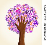 Learn to read at school education concept tree hand. - stock photo