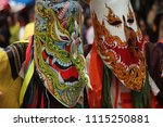 Thailand Traditional Mask...