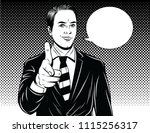 vector black and white comic... | Shutterstock .eps vector #1115256317