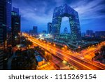 Night cityscape with bilding and road in Beijing city, China