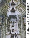 ancient slavic stones in the... | Shutterstock . vector #1115282897