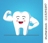cheerful funny cartoon tooth... | Shutterstock .eps vector #1115293397