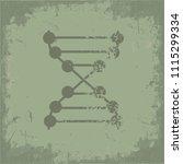enzyme icon vector design | Shutterstock .eps vector #1115299334