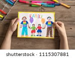 children's drawing of lgbt... | Shutterstock . vector #1115307881