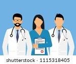 doctors and assistant in a... | Shutterstock . vector #1115318405