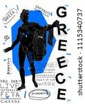 the apollo belvedere  greece... | Shutterstock .eps vector #1115340737