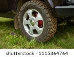wheel of a hobby offroad...   Shutterstock . vector #1115364764