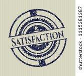 blue satisfaction rubber texture | Shutterstock .eps vector #1115381387