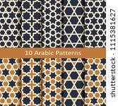 vector set with ten arabic... | Shutterstock .eps vector #1115381627