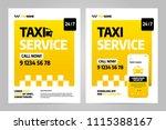 vector layout design template... | Shutterstock .eps vector #1115388167