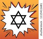 shield magen david star. symbol ... | Shutterstock .eps vector #1115411681