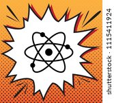 atom sign illustration. vector. ... | Shutterstock .eps vector #1115411924