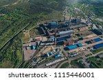 aluminum metallurgical plant... | Shutterstock . vector #1115446001
