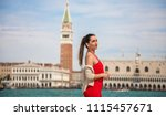Small photo of Italy beauty, pretty girl on San Giorgio Maggiore island, Venice , Venezia