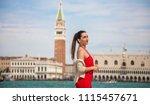 Small photo of Italy beauty, pretty girl on San Giorgio Maggiore island, Venice , Venezia