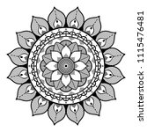 vector henna tattoo style  hand ... | Shutterstock .eps vector #1115476481
