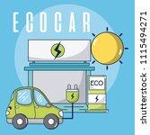 ecocar green energy | Shutterstock .eps vector #1115494271