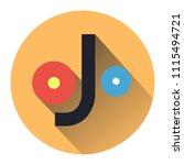 metal pipe bending icon flat...   Shutterstock .eps vector #1115494721