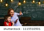 education activities in... | Shutterstock . vector #1115510501