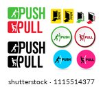 set of pull or push door signs. ... | Shutterstock .eps vector #1115514377