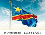 democratic republic congo flag... | Shutterstock . vector #1115517287