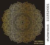 gold mandala indian floral... | Shutterstock .eps vector #1115524301