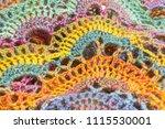 handmade multicolor crochet... | Shutterstock . vector #1115530001