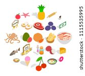 grocery icons set. cartoon set...   Shutterstock .eps vector #1115535995