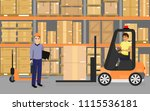 vector illustration of...   Shutterstock .eps vector #1115536181