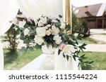 beautiful wedding ceremony... | Shutterstock . vector #1115544224
