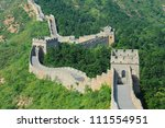great wall of china in summer | Shutterstock . vector #111554951